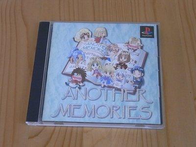 【小蕙生活館】PS~ Another Memories 另一種回憶 (純日版)