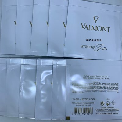 Valmont WONDER FALLS (Comforting makeup removing cream) 潤之泉潔面乳(滋潤及潔淨乳霜) 試用裝
