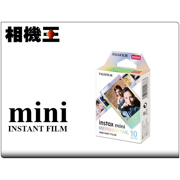 ☆相機王☆Fujifilm Instax Mini Film Mermaid Tail﹝美人魚﹞ 拍立得底片 (2)