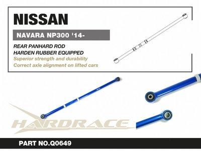 DIP 承富 Hardrace  後 可調 橫桿 Nissan 日產 Navara NP300 專用 Q0649