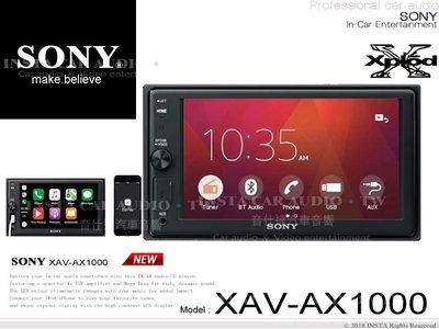 音仕達汽車音響 SONY XAV-AX1000 藍芽觸控螢幕主機 USB/AUX/Apple CarPlay 公司貨.