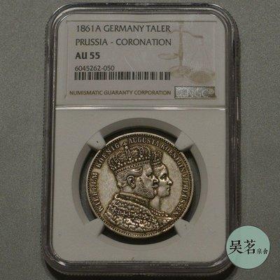墨染古玩·NGC AU551德國1861毛衣泰勒威廉一世夫婦登基紀念銀幣保真免運