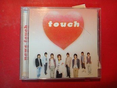 【愛悅二手書坊 CD-P2】TOUCH      希望~Yell~