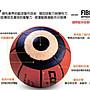 【預購品】CONTI- 超細纖維 PU8片貼皮 籃球 6號球 FIBA認證  B7000-6-T 可團購 [迦勒]
