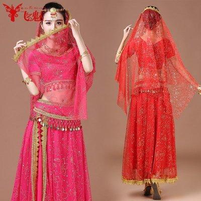 2018新款印度舞服裝成人演出服女 新疆舞蹈表印度沙麗服裝女