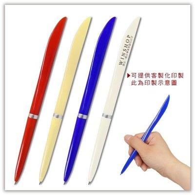 【贈品禮品】B2518 P21-拆信刀筆/拆信刀原子筆/廣告筆/贈品筆/禮品筆/印刷印字宣傳設計送禮/客製化筆