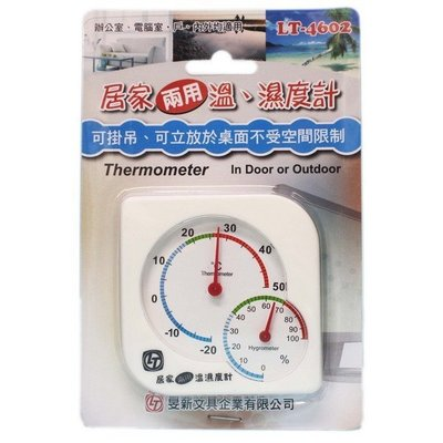 雷鳥 居家兩用溫濕度計 LT-4602/一盒12個入(定80) 溫度計 溫溼度計-旻