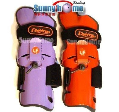 Sunny Home保齡球用品館 - Revcon曲球專用高質感鋁合金烤漆護腕(2色)右手【手襪+91元】B