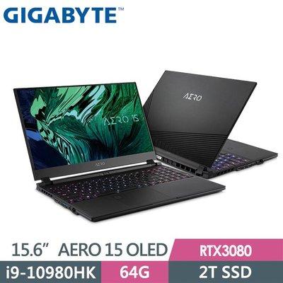 筆電專賣全省~含稅刷卡分期來電現金折扣技嘉 AERO 15 OLED YC i9-10980HK/64G/RTX3080