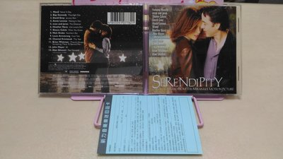 SONY新力唱片2001 美國情緣 電影原聲碟 Serendipity