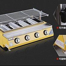 台灣現貨 可刷卡 無煙燒烤爐  營業用 六管 下火 不鏽鋼烤爐 紅外線燒烤爐 烤肉爐 全新非二手【代購】