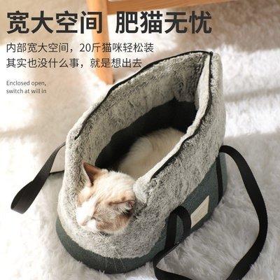 新款寵物手提包 冬季保暖加絨貓咪外出掛包 加厚兔毛貓咪旅行貓包