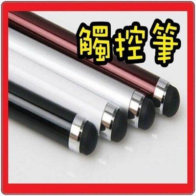 (Q哥)Z41 觸控筆 電容筆 雙頭兩用 高尚質感 如同鋼筆 手機平板適用 導航 行車記錄器 隨身筆