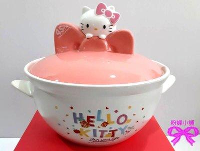【粉蝶小舖】 現貨2019 Hello Kitty 老協珍佛跳牆 陶瓷砂鍋/45週年蝴蝶結造型陶瓷砂鍋