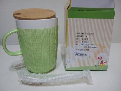 【全新】股東會紀念品羊毛衫瓷杯陶瓷杯