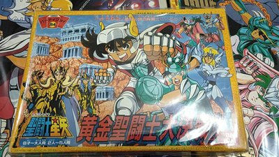 聖鬥士星矢-日版聖鬥士桌遊 黃金聖鬥士 大決戰 未使用品