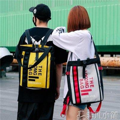 雙肩包書包女男大高中學生韓版帆布多功能校港院風   全館免運