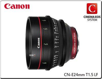 ☆相機王電影鏡頭☆Canon EF CN-E 24mm T1.5 L F 〔CINEMA〕公司貨【接受客訂】(3)
