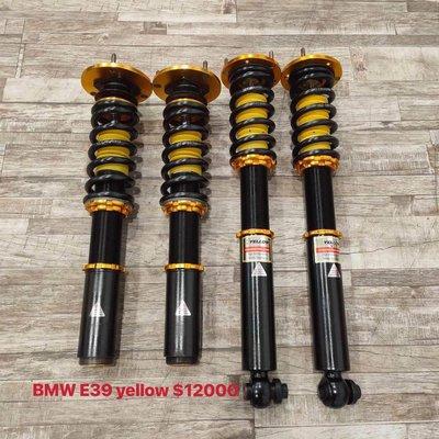 【品太】AA521(保固四個月) BMW E39 YELLOW 高低軟硬可調避震器 極新品 整新品