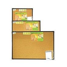 020308 成功 雙面軟木板 (大) 90x60cm 佈告欄 /公佈欄