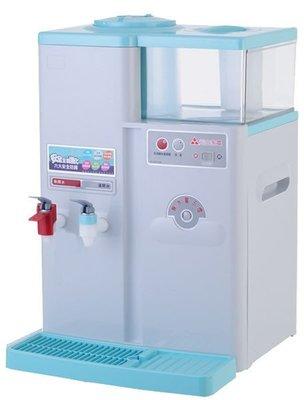 ~元山 微電腦蒸汽式 12L 溫熱開飲機/飲水機【YS-861DW】~