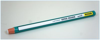【DEAR BABY】日本製 三菱 Uni-ball SUPER ERASER 長紙捲橡皮擦(EK-100) 現貨