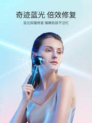BoSidin/博思迪吸黑頭神器藍光電動吸去黑頭清潔毛孔潔面美容儀器