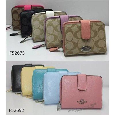 【八妹精品】COACH 52675 52692 正品代購最新款經典C Logo 多卡拉鍊袋短夾皮夾  錢包