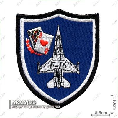 【ARMYGO】空軍F-16機種章(第21作戰隊)(藍色版)