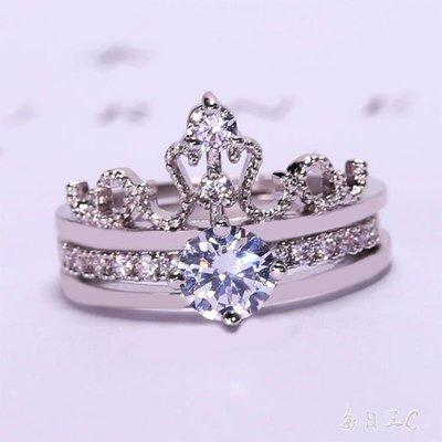 韓版簡約滿鉆排鉆皇冠指環鋯石戒指飾品tz7432