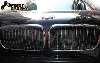 BMW 98-02 E38 鍍鉻水箱罩 一組 3 競標