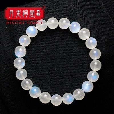 【月壺】天然藍月光石手鏈女 藍光添柔美 安眠情侶手串飾品