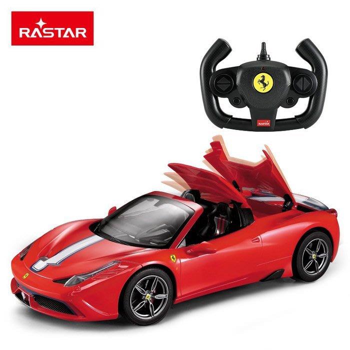 佳佳玩具 ------  星輝 正版授權 1:14 法拉利 458 敞篷版 遙控汽車 遙控車【0774500】