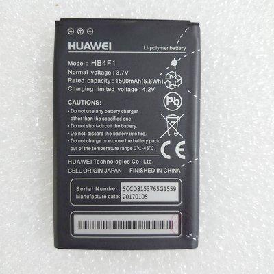 *電池達人* HUAWEI 華為 HB4F1 原廠電池 3G/ 3.5G 無線寬頻分享器 ET536 聯想樂phone 桃園市