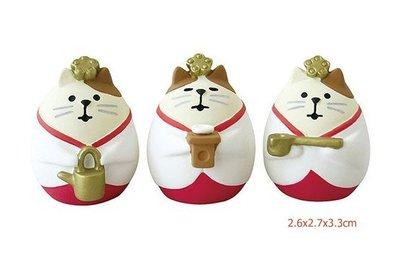 日本Decole concombre 新年快樂賞櫻趣貓官3人女兒節組 [新到貨   ]