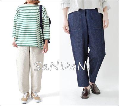 我跟你鄭重說明:這個夏天沒買你會後悔:DANTON 日本製造獨家鬆緊紗線製成米棉經典錐形剪裁九分褲 200310