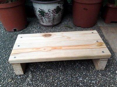 【路卡傢飾~園藝造景】   戶外南方松戶外訂製 腳椅  庭園椅 休閒椅 木凳 花架 展示架