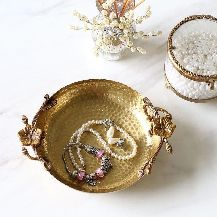 〖洋碼頭〗印度進口手錘紋梅花造型黃銅託盤 珠寶首飾鑰匙託盤擺件 shx272