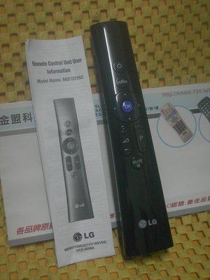 全新原裝 LG 樂金 網路智慧 動感 LED電視 原廠遙控器 LW4200-LW5500-LW5700-LW6500