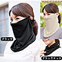 日本防曬面罩 防曬口罩 吸水速乾 抗UV材質 ...