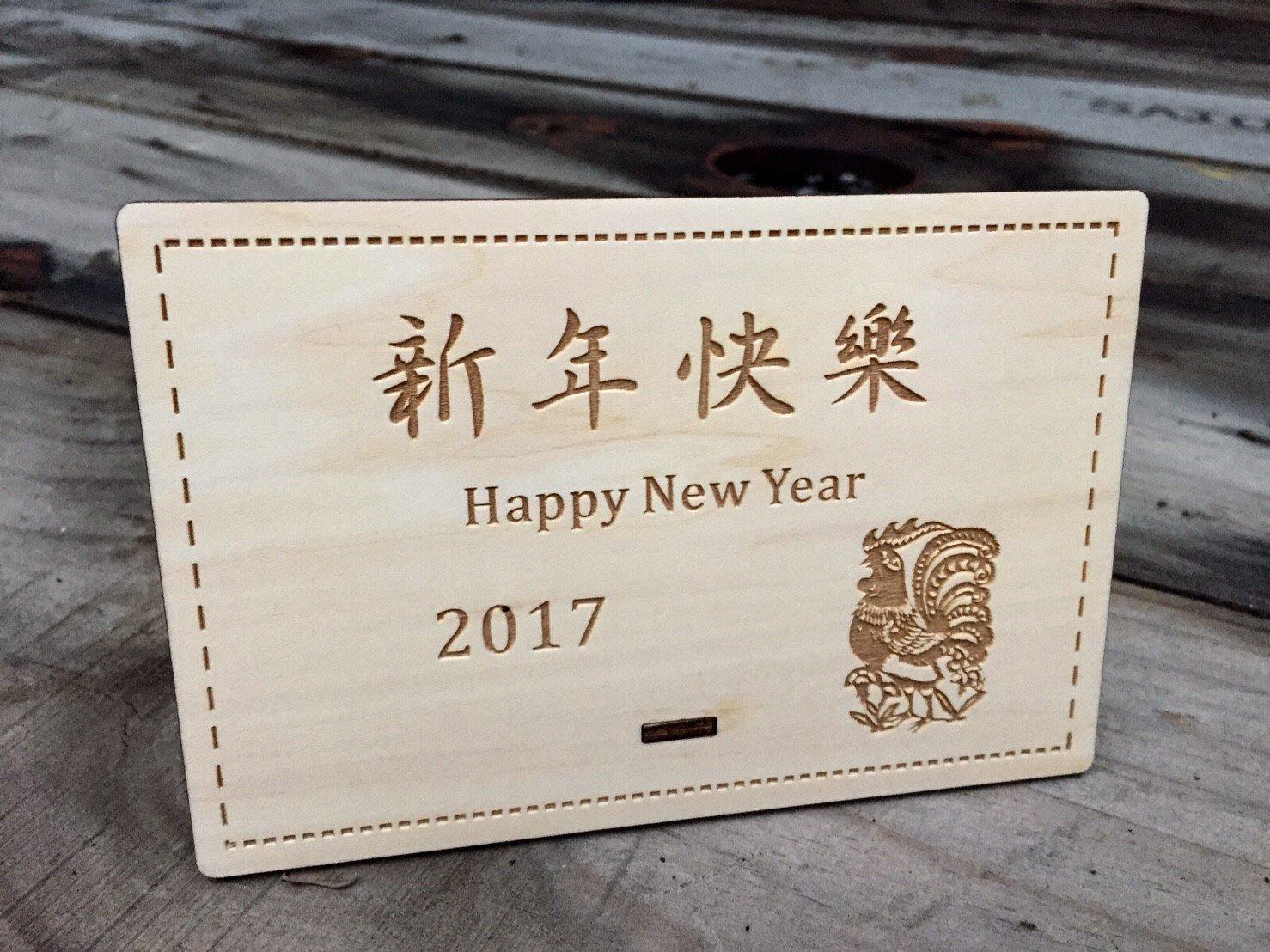 竹藝坊-木製卡片,客製化喜帖。結婚喜帖,請帖。菜單。