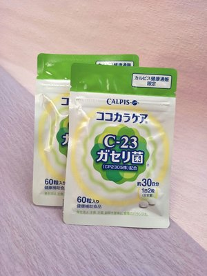 ~東京花子~C-23乳酸菌,可爾必思CALPIS,60粒裝/30日分x2袋,(益生菌)。