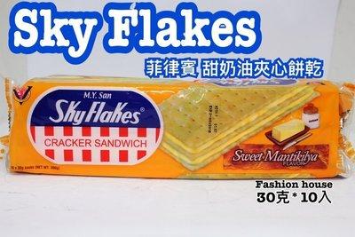 {泰菲印越}    菲律賓 sky flakes 甜奶油夾心餅乾 奶油夾心餅乾
