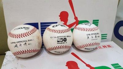 中華職棒22年及30年實戰比賽用球,20年已售出