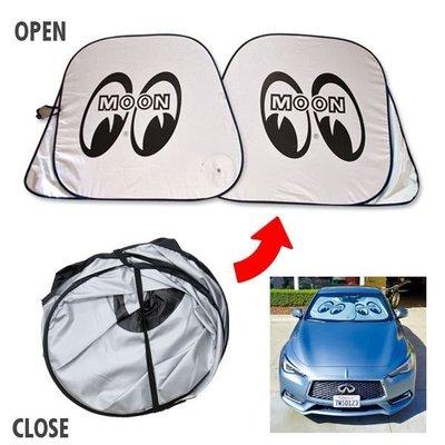 (I LOVE 樂多) MOON Car Sun Shade MOONEYES 汽車遮陽板 (L尺寸)