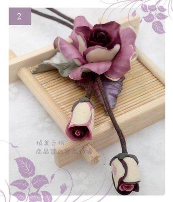 《楨美之坊》手作_玫瑰花項鍊 麵包花項鍊 玫瑰花飾品