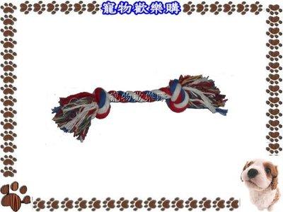 【寵物歡樂購】寵物雙結棉繩玩具(小) 可讓寵物把玩誤樂+潔牙去垢+舒解壓力《可超取》