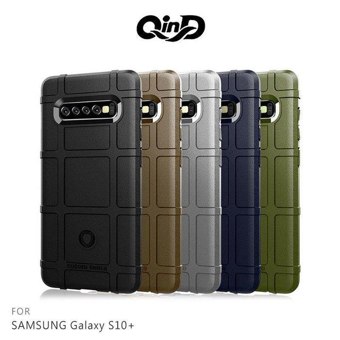 *phone寶*QinD SAMSUNG Galaxy S10+/S10 戰術護盾保護套 防摔殼 TPU套 手機殼 保護