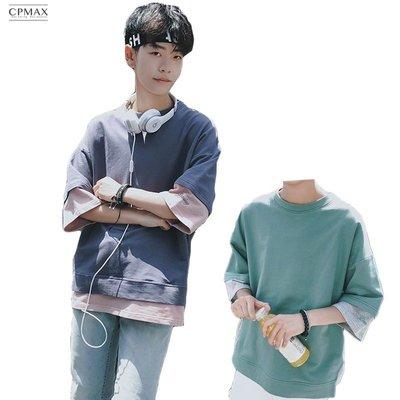 CPMAX 韓版潮流 假兩件撞色五分短T 寬鬆舒適 短袖上衣 五分T恤 大學T 假兩件上衣 短T 圓領寬鬆短袖 T84