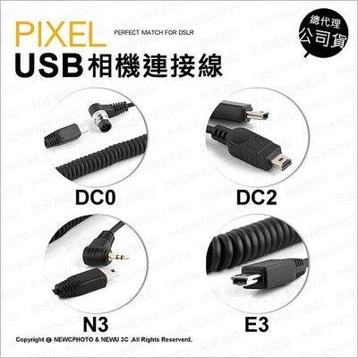 【薪創忠孝新生】Pixel 品色 king pro 專用連接線 JU-30/N3 E3 DC0 DC2 快門轉接線